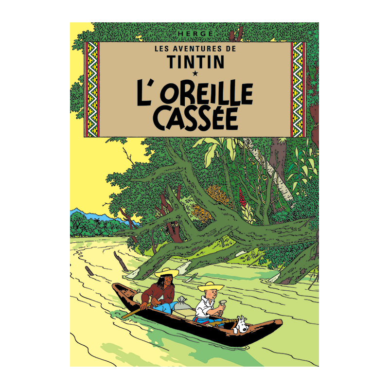 Oreille Cover Poster1